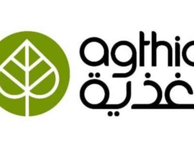 Agthia Group PJSC logo