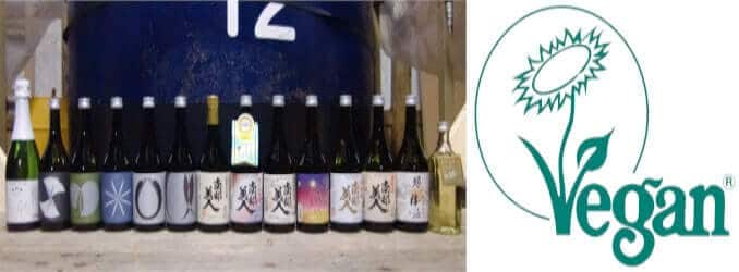 Nanbu Bijin Co logo Sake Japan