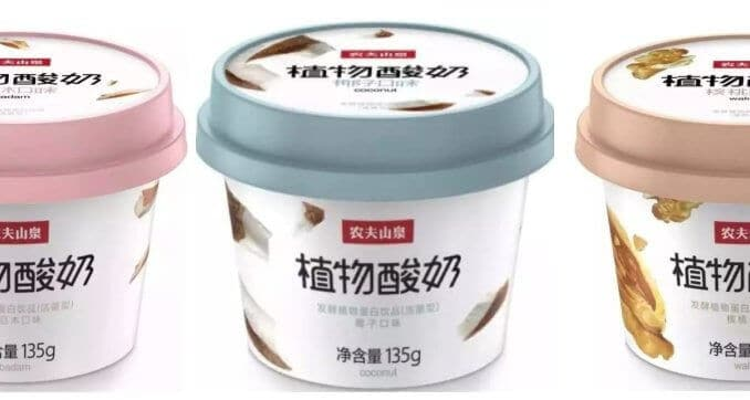 Nongfu Spring Joghurt