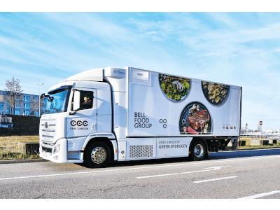 """Die Bell Food Group befindet sich weiterhin auf Wachstumskurs mit veganen Fleischalternativen der Marke """"The Green Mountain"""" - vegconomist"""