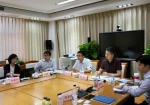 china symposium