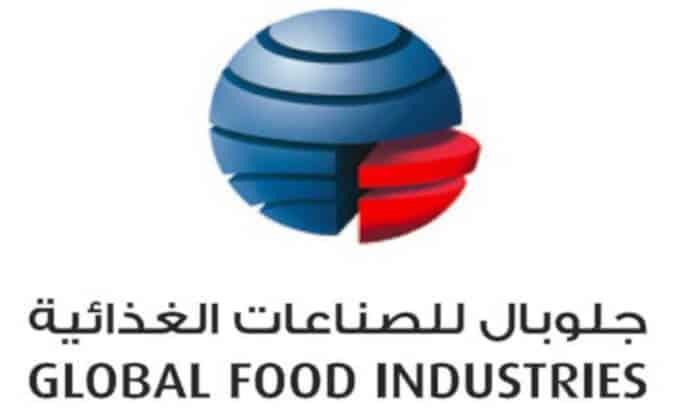 global food industries logo