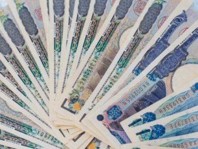 japanische Banknoten als Investment für in-vitro-fleisch